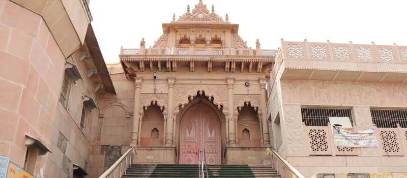 Barsana Shri Radha Rani Temple