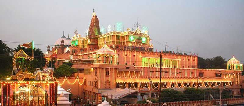 Shri Krishna Janmabhoomi Temple