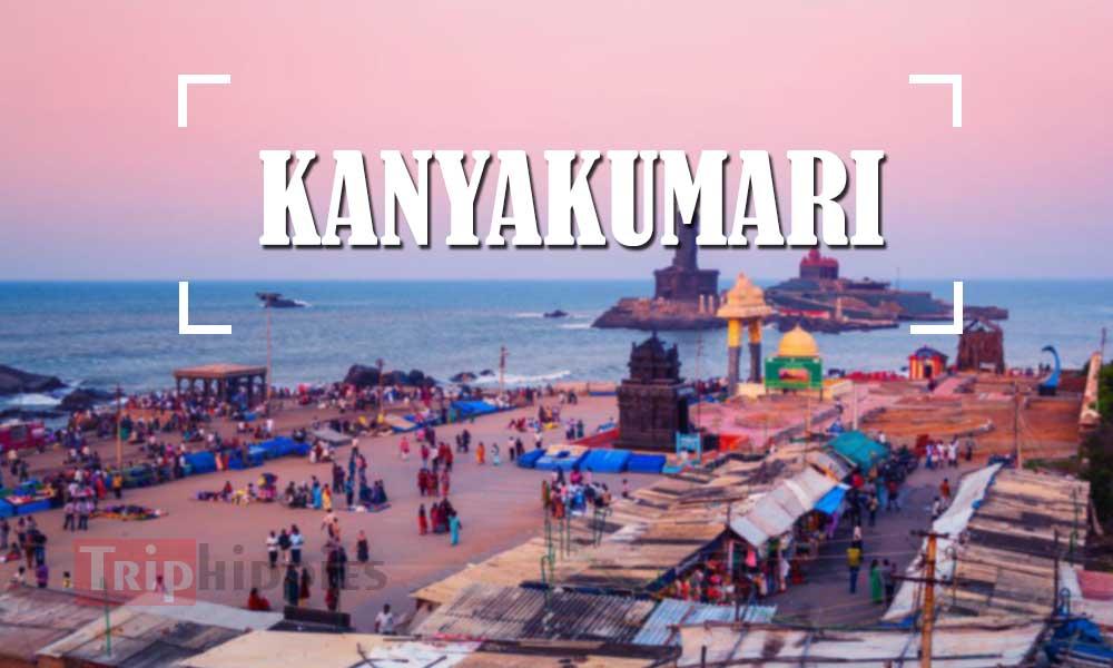 Places to visit in Kanyakumari
